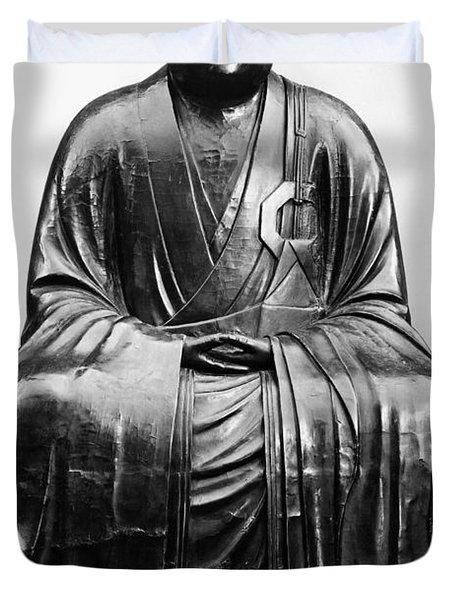 Japan: Zen Priest Duvet Cover