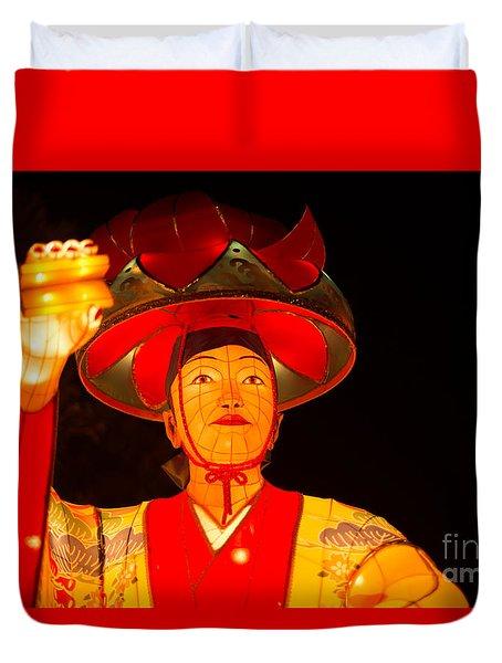 Japanese Dancer Lantern 2 Duvet Cover