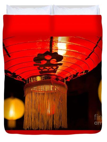 Japanese Lantern 1 Duvet Cover
