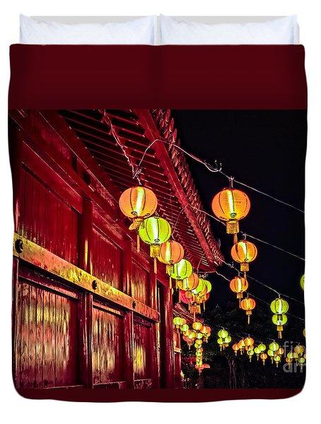 Japanese Lanterns 10 Duvet Cover