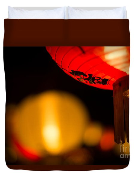 Japanese Lanterns 2 Duvet Cover