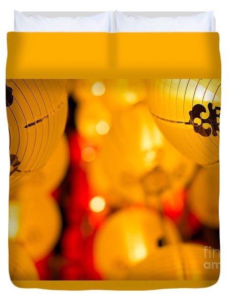 Japanese Lanterns 8 Duvet Cover