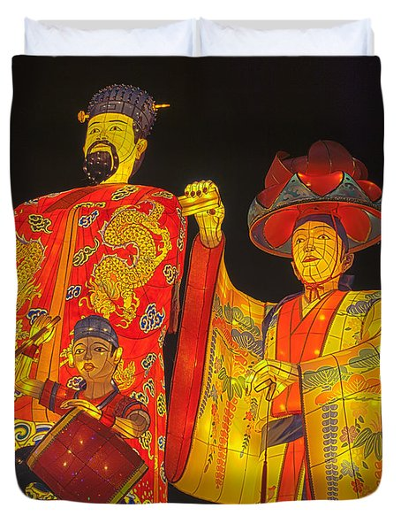 Japanese Lanterns King And His Dancers Duvet Cover