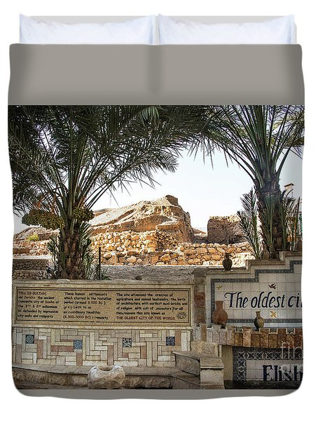 Duvet Cover featuring the photograph Jerico by Mae Wertz