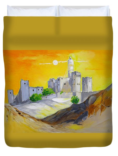 Jerusalem City Of Gold Duvet Cover