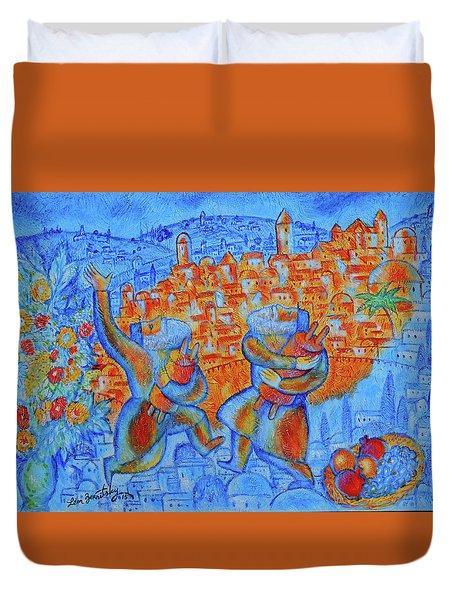 Jerusalem Of Gold Duvet Cover