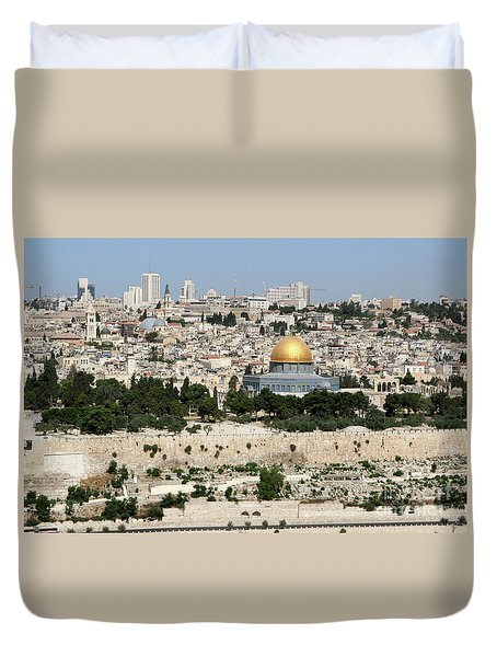 Jerusalem Skyline Duvet Cover