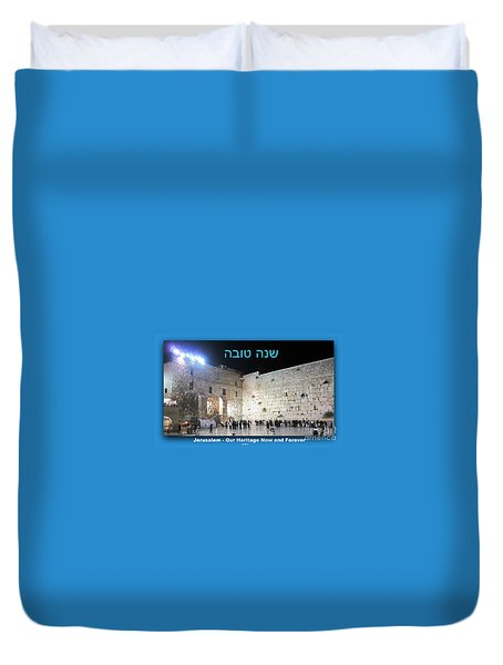Jerusalem Western Wall Shana Tova Happy New Year Israel Duvet Cover