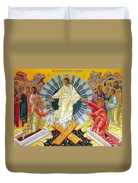 Jesus Bliss Duvet Cover by Munir Alawi