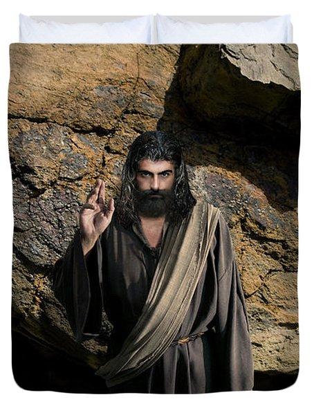Jesus Christ- Be Blessed And Prosper Duvet Cover
