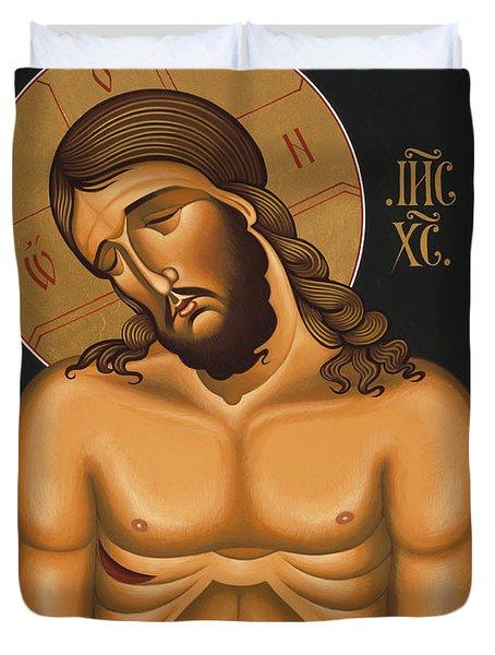 Jesus Christ Extreme Humility 036 Duvet Cover