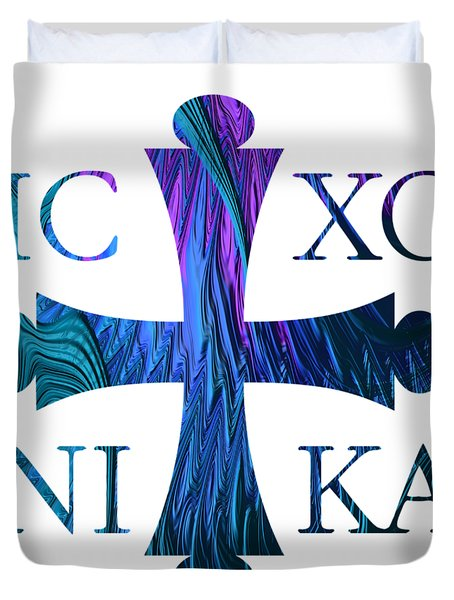 Jesus Christ Victor Cross With Sunrise Reflection Fractal Abstract Duvet Cover