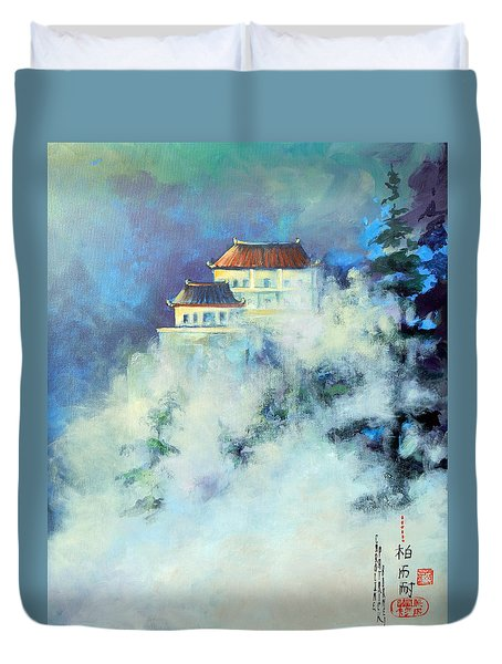 Jihuan Shan China Duvet Cover