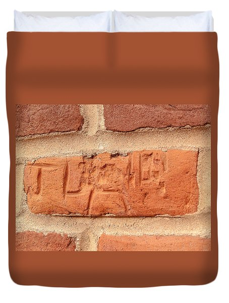 Just Another Brick In The Wall Duvet Cover