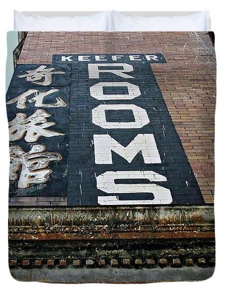 Keefer Rooms Duvet Cover