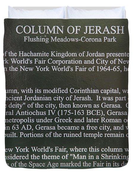 King Hussin Column Of Jerash 1964 World's Fair Ny  Duvet Cover