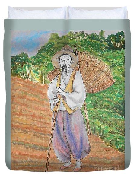 Korean Farmer -- The Original -- Old Asian Man Outdoors Duvet Cover