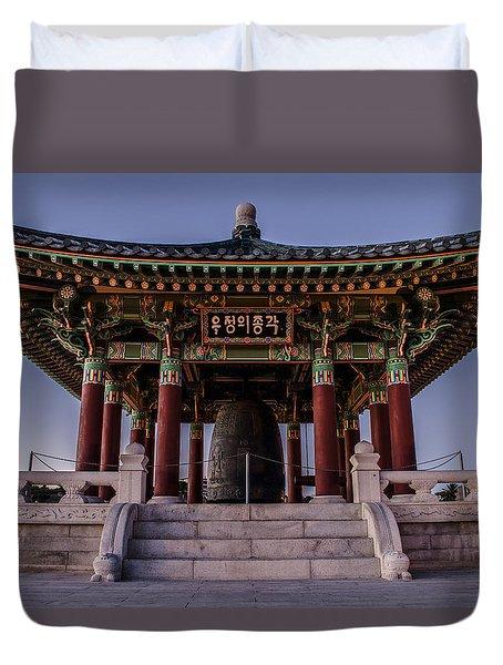 Korean Friendship Bell Duvet Cover
