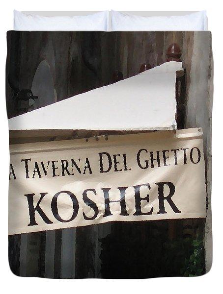 Kosher Duvet Cover by Rhonda Chase