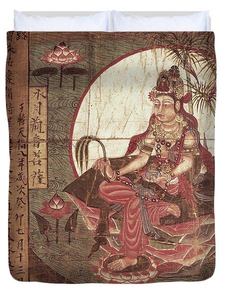 Kuanyin Goddess Of Compassion Duvet Cover