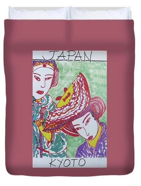 Kyoto Japan  Duvet Cover