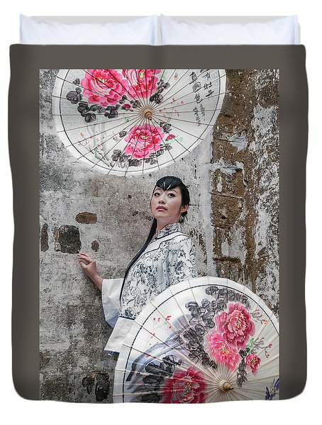 Lady With An Umbrella. Duvet Cover