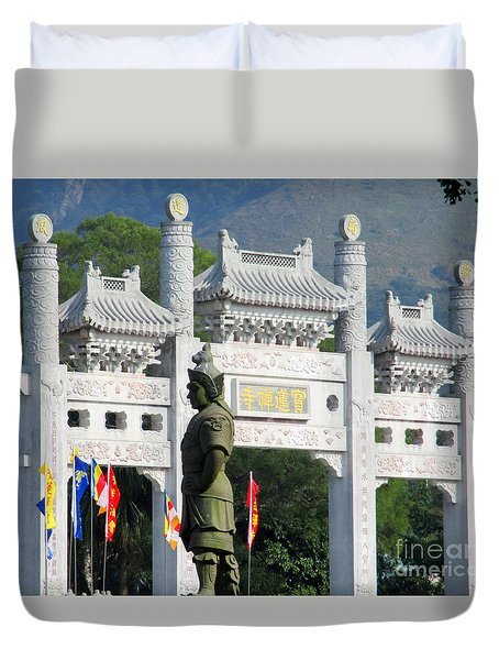Duvet Cover featuring the photograph Lantau Island 51 by Randall Weidner