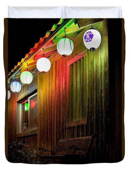 Lanterns Light The Bench Duvet Cover