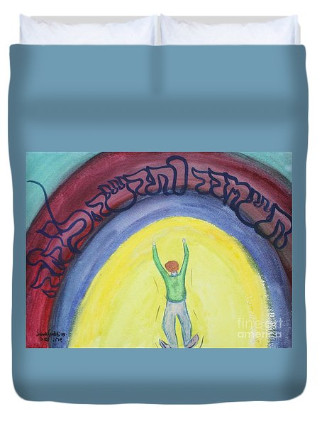 Let Go And Let God  Duvet Cover