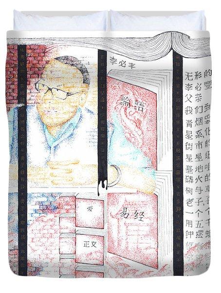 Li Bifeng-invisible Walls, Whose Walls? Duvet Cover