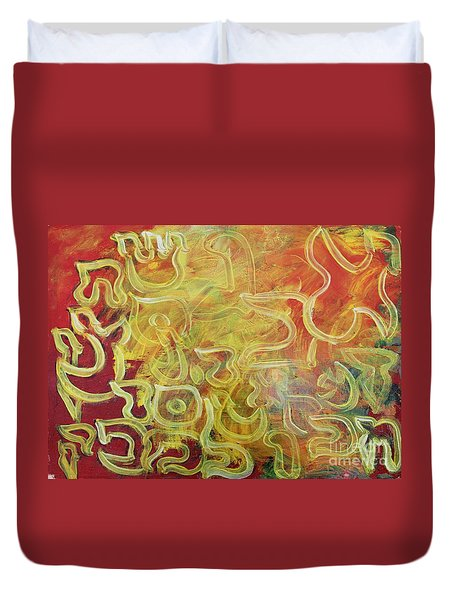 Light In The Letters Duvet Cover