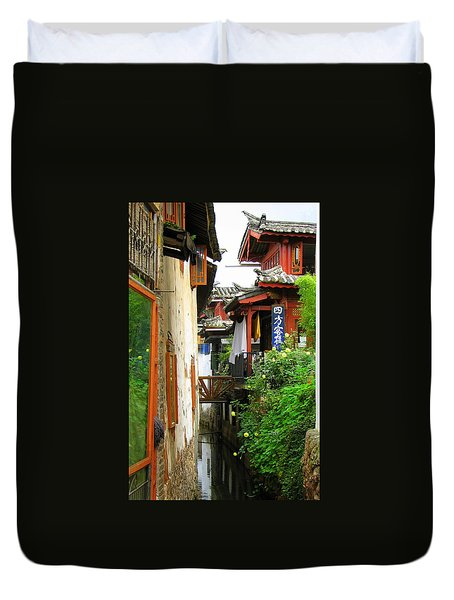 Lijiang Back Canal Duvet Cover