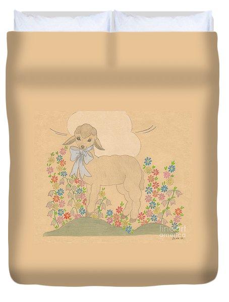 Little Lamb Duvet Cover