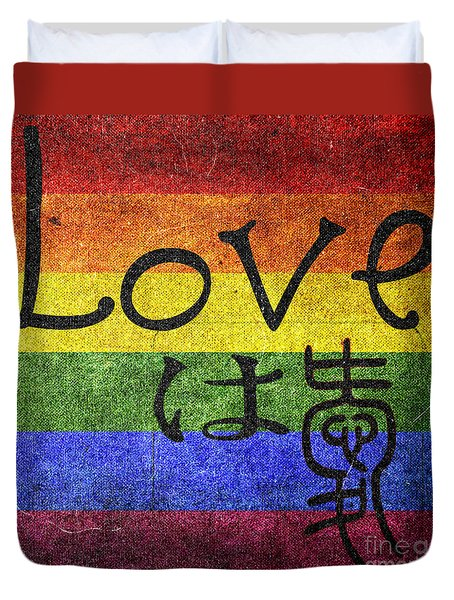 Love Is Love Duvet Cover
