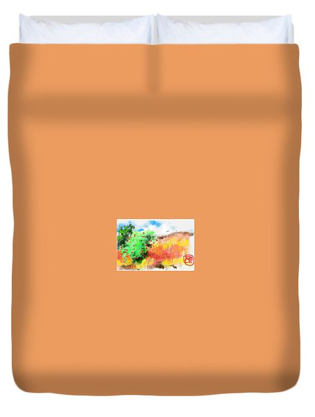 lovin Idaho autumn Duvet Cover