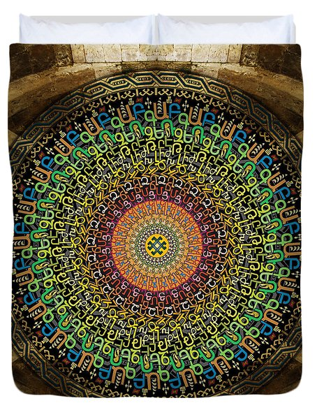 Mandala Armenian Alphabet Duvet Cover