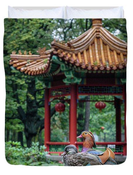 Mandarin Ducks At Pavilion Duvet Cover