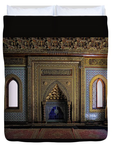 Duvet Cover featuring the photograph Manial Palace Mosque by Nigel Fletcher-Jones
