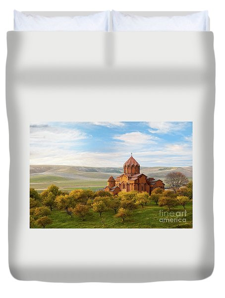 Marmashen Monastery Surrounded By Yellow Trees At Autumn, Armeni Duvet Cover by Gurgen Bakhshetsyan
