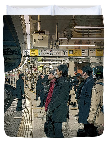 Marunouchi Line, Tokyo Metro Japan Poster 2 Duvet Cover