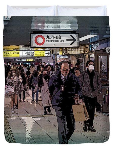 Marunouchi Line, Tokyo Metro Japan Poster Duvet Cover
