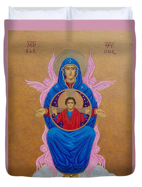 Mary Mother Of Mercy Icon - Jubilee Year Of Mercy Duvet Cover