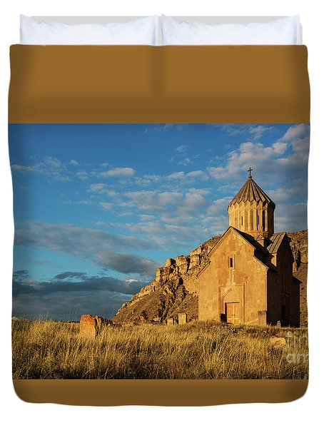 Medieval Areni Church Under Puffy Clouds, Armenia Duvet Cover by Gurgen Bakhshetsyan