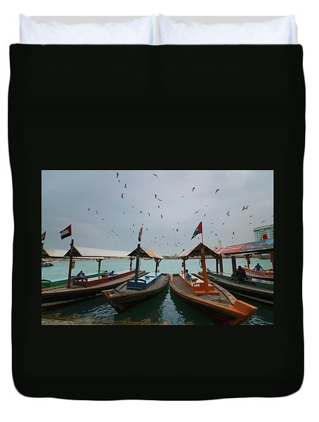 Merchants Of Dubai Duvet Cover