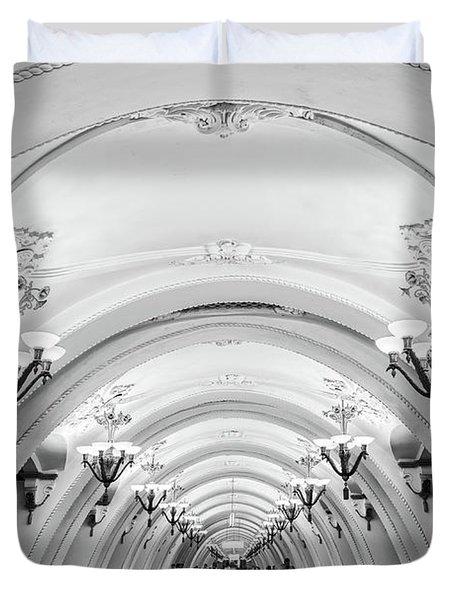 Metro Arbatskaya Duvet Cover