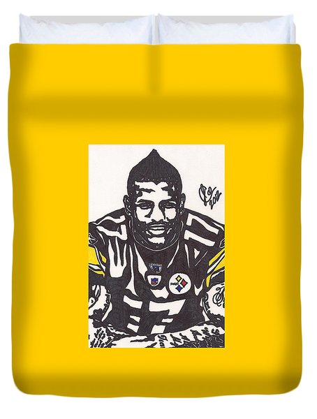 Duvet Cover featuring the drawing Mike Wallace 1 by Jeremiah Colley