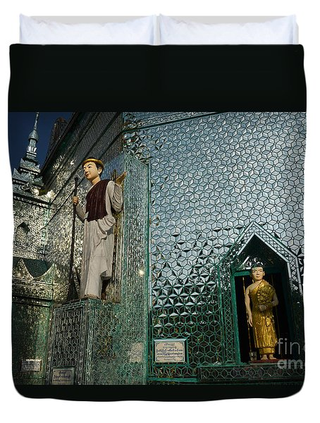 Duvet Cover featuring the photograph Mirror Temple In Burma Courtyard View by Jason Rosette