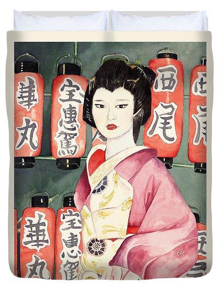 Miss Hanamaru At Osaka Festival Duvet Cover by Judy Swerlick