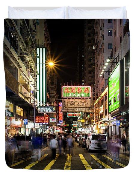 Mong Kok Crosswalk Duvet Cover