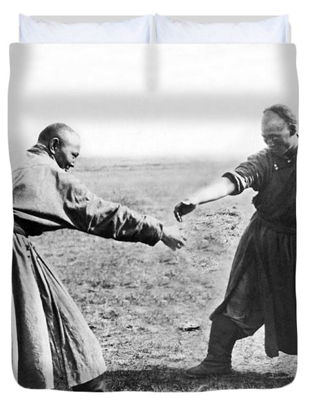 Mongolian Wrestling Duvet Cover